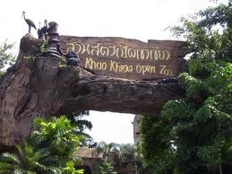 khao kheaw open zoo
